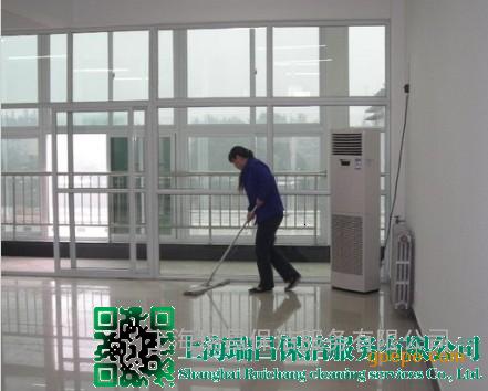 上海闵行保洁公司-家庭保洁-办公楼保洁公司66509969