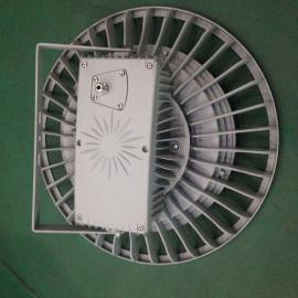 海洋王80W BTC8180大功率LED防爆吸顶灯