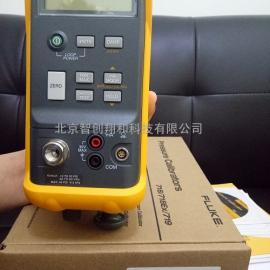 【F718福禄克压力校验仪规格型号】F718北京现货