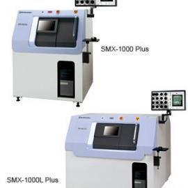 岛津透视仪SMX-1000无损测试仪