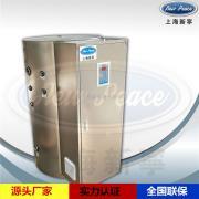 新宁热能500升-1000L大容量不锈钢承压式电热水炉(电热水器)