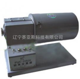 碎米分离器SYS-FQS