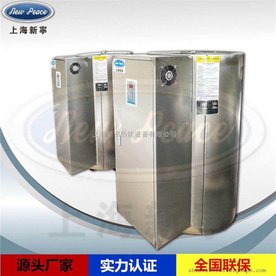 500L-1000升商用电热水炉(电热水器)