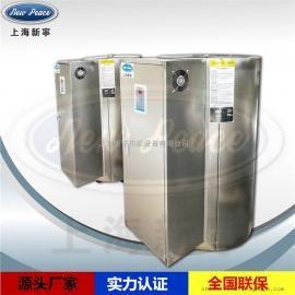 72千瓦75kw80千瓦贮水式电热水炉(电热水器)