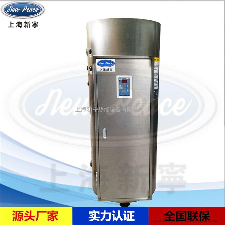工厂销售15千瓦储热式电热水器