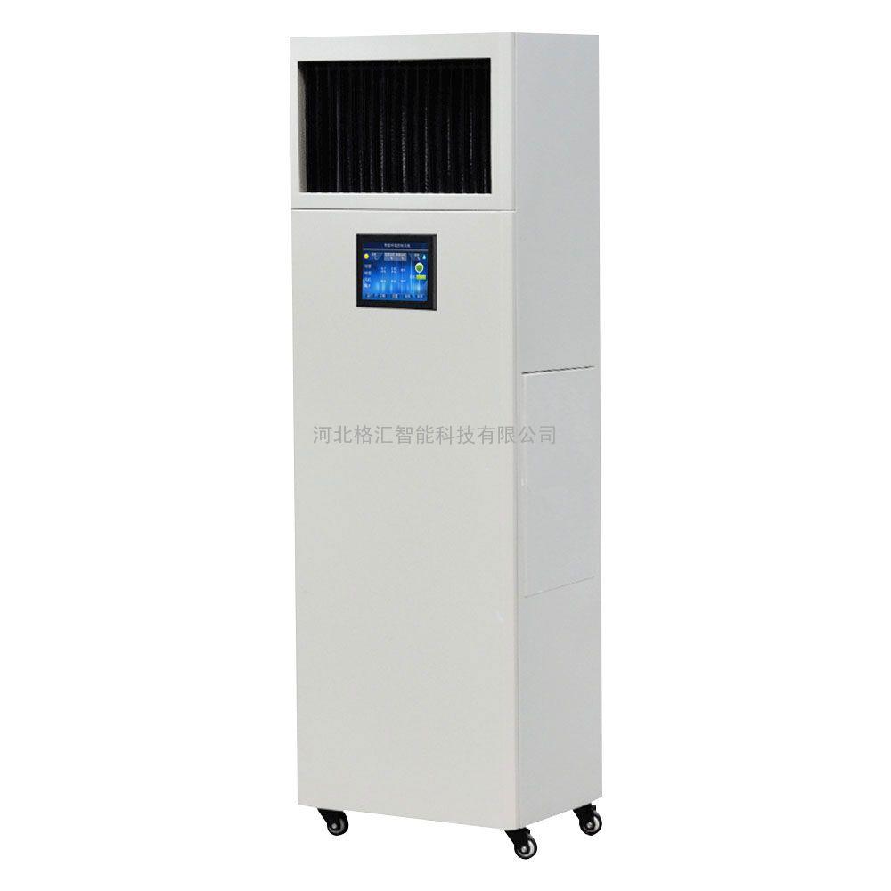 PM2.5净化效率高的机房新风换气净化机-生产厂家