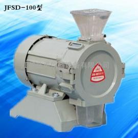 JFSD-100型粉碎机,植物样品粉碎机