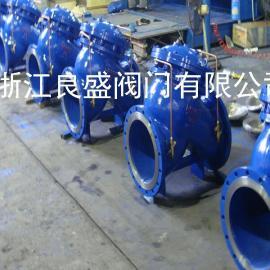 浙江厂家 、多功能水力控制阀、DS101X