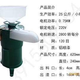 瑞安磨浆机浆渣分离100型石磨研磨