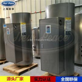 功率5kw-100千瓦大型不锈钢大功率电热水器