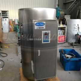 上海新宁专业生产中央容积式不锈钢智能电热水炉