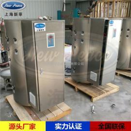 100升-200L工业电热水器(电热水炉)
