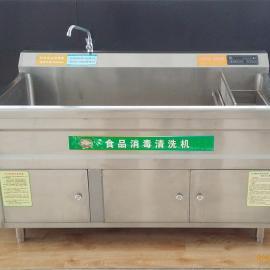 商用臭氧波洗菜机酒店餐厅食堂餐馆自动洗菜机