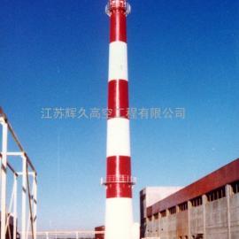 环保烟囱防腐