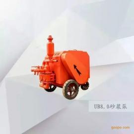 BW160注浆机,BW160泥浆泵,BW160泥浆泵厂家
