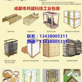 成都纸护角-塑料护角-宜宾内江泸州家具装修包装用的护角