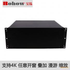 宝泓BH-9000外置拼接处理器|多屏拼接处理器|视频处理器