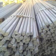 北京北京钢铁槽钢最新报价 厂家