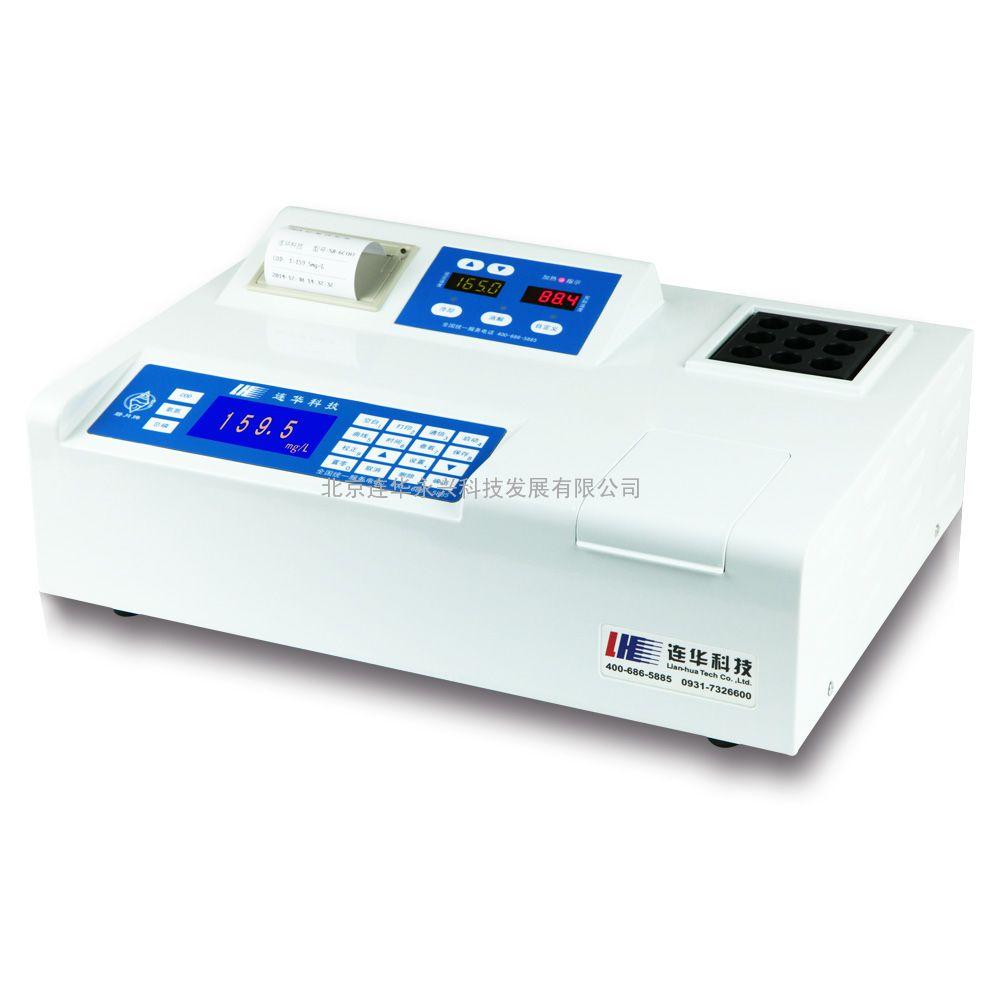 连华科技5B-6C(V7)一体三参数水质测定仪