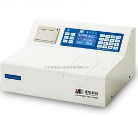 连华科技5B-3B(H)智能水质分析仪