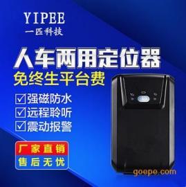 芜湖GPS定位仪价格 批发 供应 谷瀑环保