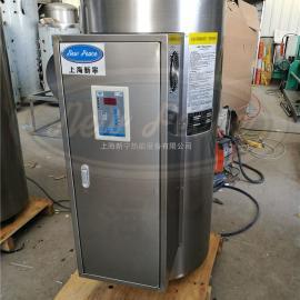 100kw120千瓦150kw大功率常压电热水炉