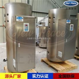 400升-500L大容量储水式热水炉(电热水器)