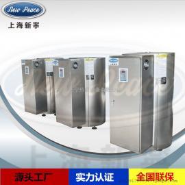 420升455L495升大型不锈钢电热水器(电热水炉)