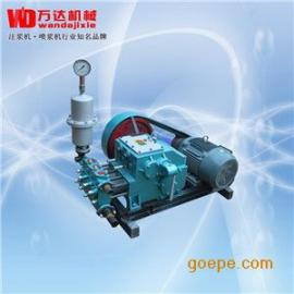 保定BW160注浆机,河北保定BW160泥浆泵,隧道加固