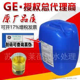 代理美国GE阻垢剂MDC756电厂专用阻垢剂25KG/桶
