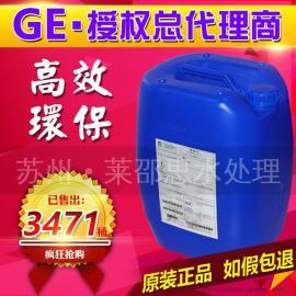华南总代理 美国GE杀菌剂MBC781 水处理专用杀菌灭藻剂 正品