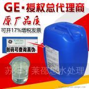 华南直供 美国GE/SUEZ 杀菌剂 MBC881 抑制微生物生长杀菌剂