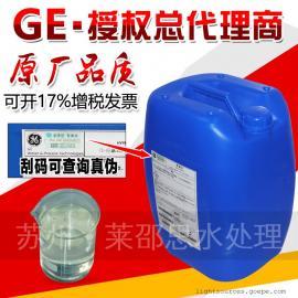 美国GE 反渗透酸性清洗剂MCT103 超纯水水酸性清洗剂 质量保证
