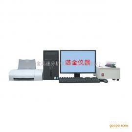 电脑多元素分析仪,钢铁分析仪,多元素分析仪