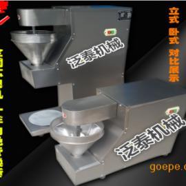 自动电动肉丸机、鱼丸机、牛肉丸机、丸子机、菜丸不锈钢