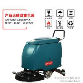 充电洗地机工厂车间超市大容量手推式洗地吸干拖地机KL520-上海车间