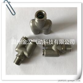 气动螺纹三通不锈钢304 Y型快插螺纹三通气动气管快速接头