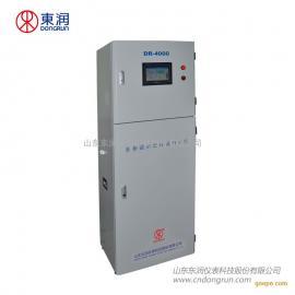 柜式多参数水质分析仪/水质监测系统
