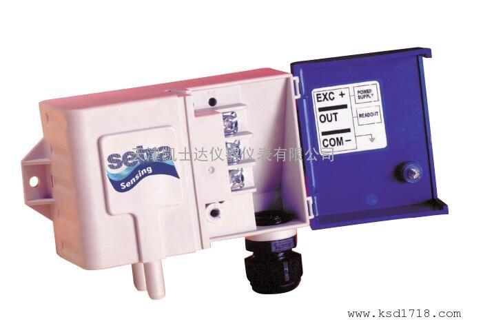 西特setra 266差压传感器,美国进口差压变送器