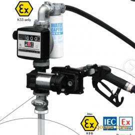 防爆型燃油输送泵 汽油加注机 柴油计量加注机