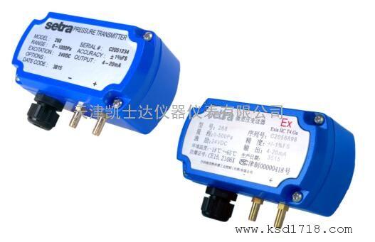 西特setra 268差压传感器,进口差压变送器
