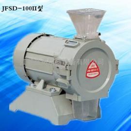 JFSD-100Ⅱ型粉碎机(高效型)