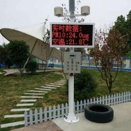 扬尘监测仪器 实现扬尘污染 在线监测