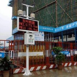 PM2.5在线监测仪//PM10监测仪//四川环保监测仪