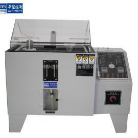 东莞耐腐蚀检测厂家 盐雾试验机生产厂家 盐雾试验箱