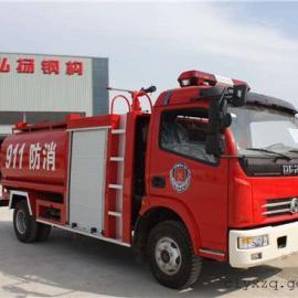 水罐消防车_东风8吨水罐消防车价格