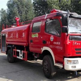 4吨消防洒水两用车