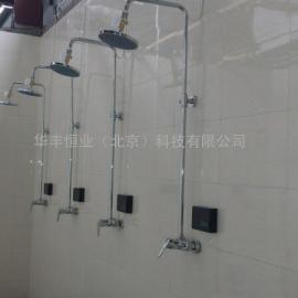 华丰恒业洗浴刷卡机,澡堂水控机