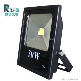 30W投光灯,长方形系列厚料高亮集成LED投射灯