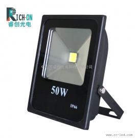 50W投光灯,长方形系列厚料高亮集成LED投射灯